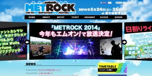 metrock