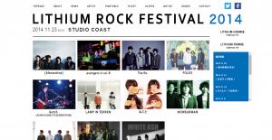 lithium_rock_festival